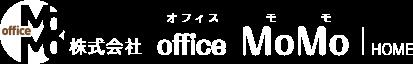 株式会社オフィス モモ